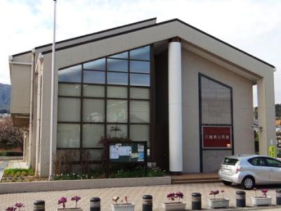 八幡東公民館