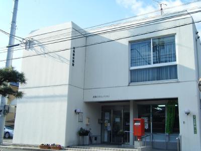 吉見園公民館
