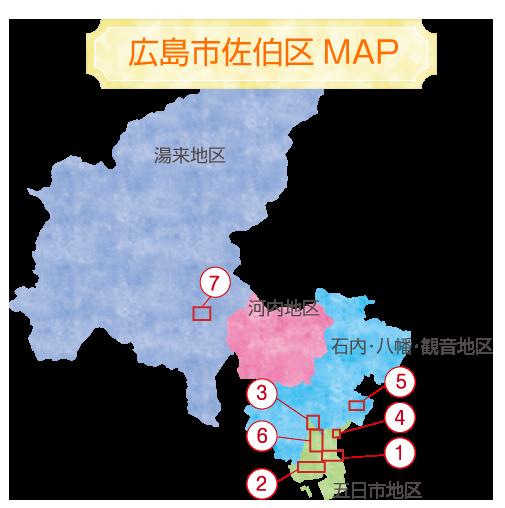 佐伯区MAP
