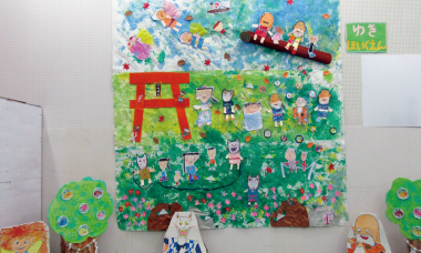 湯来西公民館 子ども芸術展