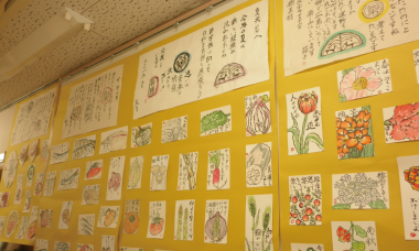 美隅公民館 絵手紙教室作品展
