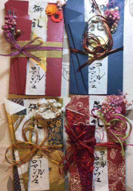 坪井公民館 簡単!楽しい! オリジナルのし袋作り